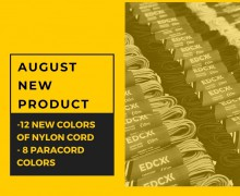 Whats new in August?