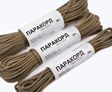 We pack paracord in rolls 10, 20, 30 meters and on spools of 50, 100 and 300 meters